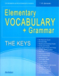 Дроздова. Elementary Vocabulary + Grammar. The Keys. Ключи.