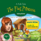 The Frog Princess. multi-ROM (Audio CD / DVD Video PAL). Аудио CD/DVD видео