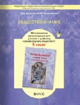 ФГОС  Федеральный Институт Развития Образования