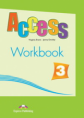Access 3. Workbook. Pre-Intermediate. (International). Рабочая тетрадь