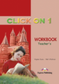 Click On 1. Workbook. (Teacher's - overprinted). Beginner. КДУ к рабочей тетради