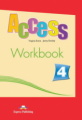Access 4. Workbook. Intermediate. (International). Рабочая тетрадь.